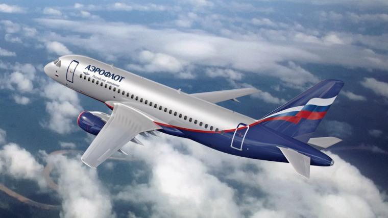 Kompanijos Aeroflot bilietai į tolimus kraštus pigiau!